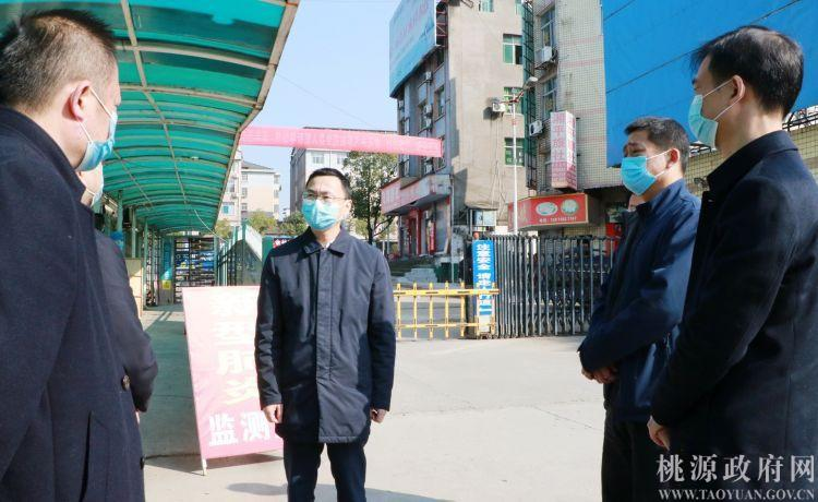 桃源县县长庞波督导客运站点疫情防控工作