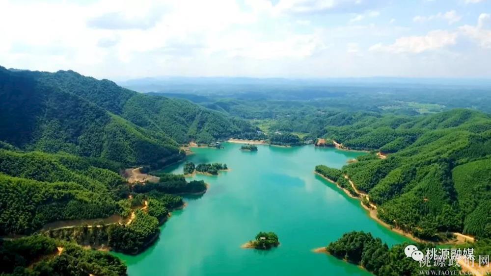 喜讯!桃源县被授予首批省级生态文明建设示范县称号